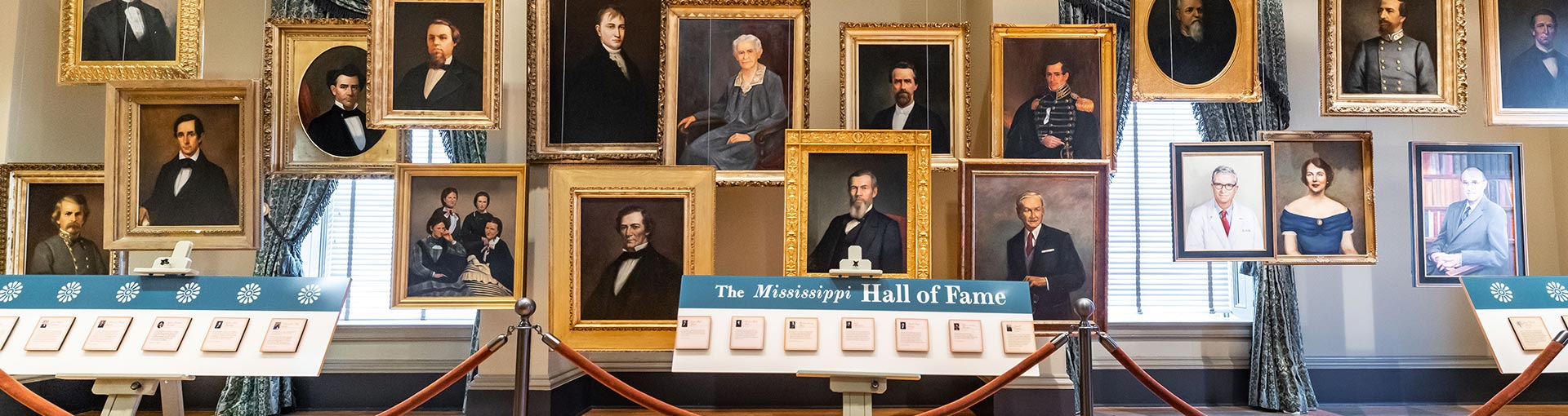 Mississippi Hall of Fame Gallery